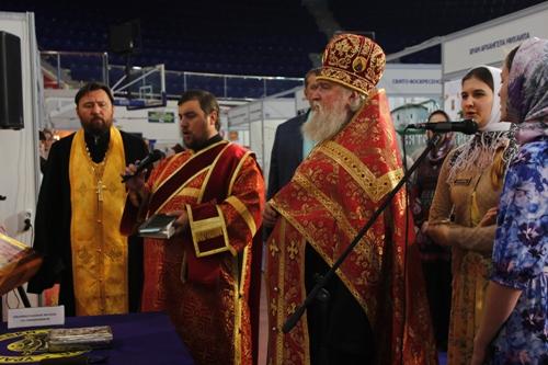 выставка от покаяния к воскресению россии