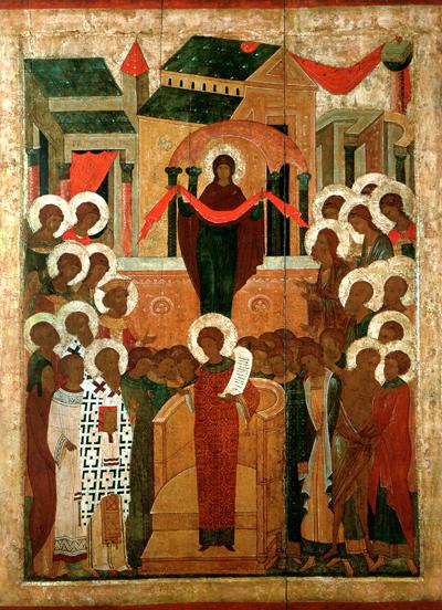 покров пресвятой богородицы 1
