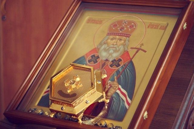 святителя Лука Крымский