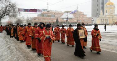Общегородской Крестный ход 7 декабря 2014 года, Екатеринбург
