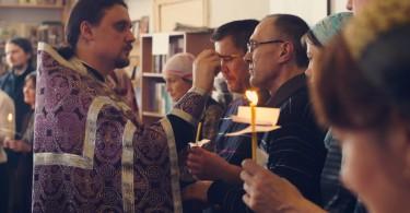 Соборование