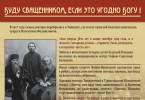Виртуальная выставка, святитель Лука Крымский