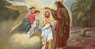 архиепископ Лука (Войно-Ясенецкий) СЛОВО В ДЕНЬ БОГОЯВЛЕНИЯ