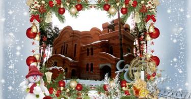 Сделать доброе дело к Рождеству