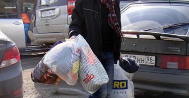 Сбор вещей для жителей Донбасса
