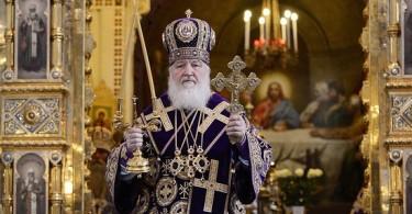 Патриарх, Неделя Крестопоклонная