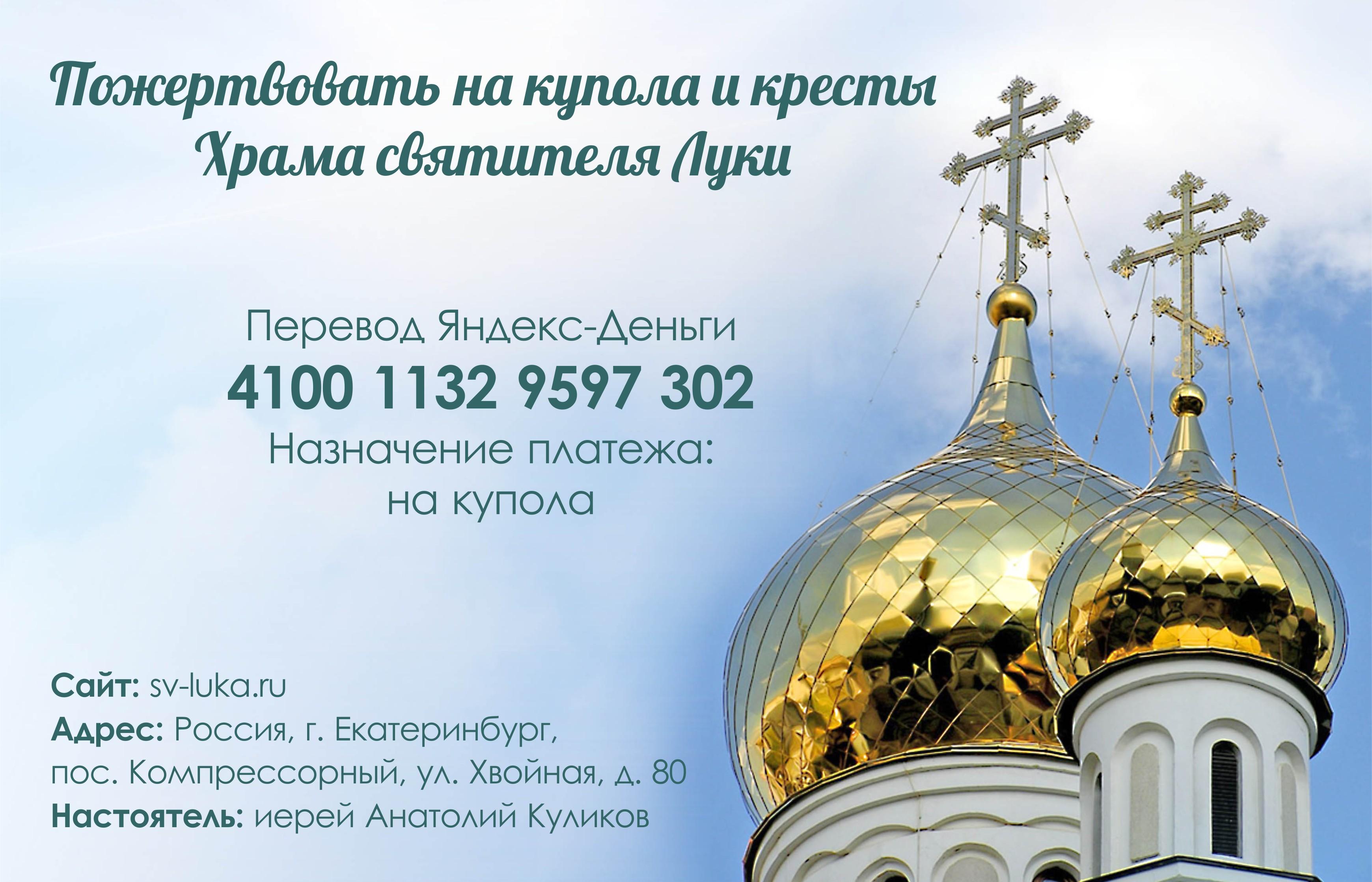 Яндекс-деньги