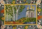 Храм святителя Луки в Екатеринбурге. Конкурс Пасхальная радость