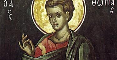 Апостол Фома