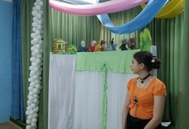 Центр социальной помощи семье и детям города Арамиль