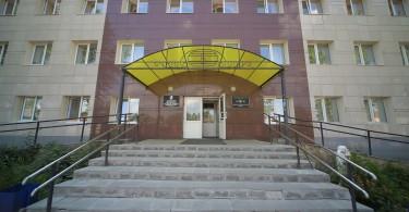 Научно-практический центр «Бонум»