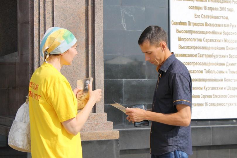 """Передвижная выставка в центре """"Царский"""""""