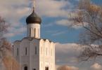 Фильм о Покрове Пресвятой Богородицы