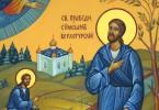 31 декабря - День праведного Симеона Верхотурского