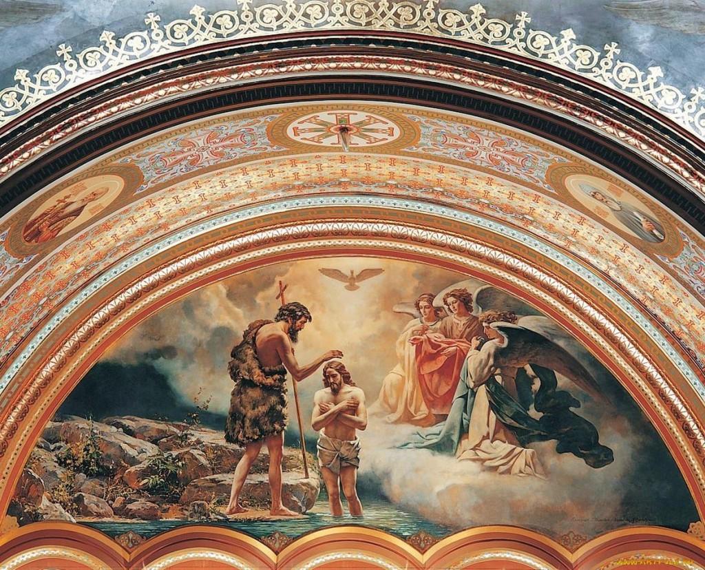 19 января - Крещение Господне