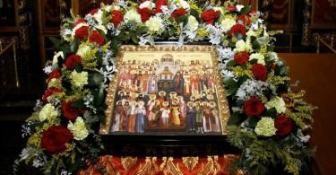 Собор Екатеринбургских святых