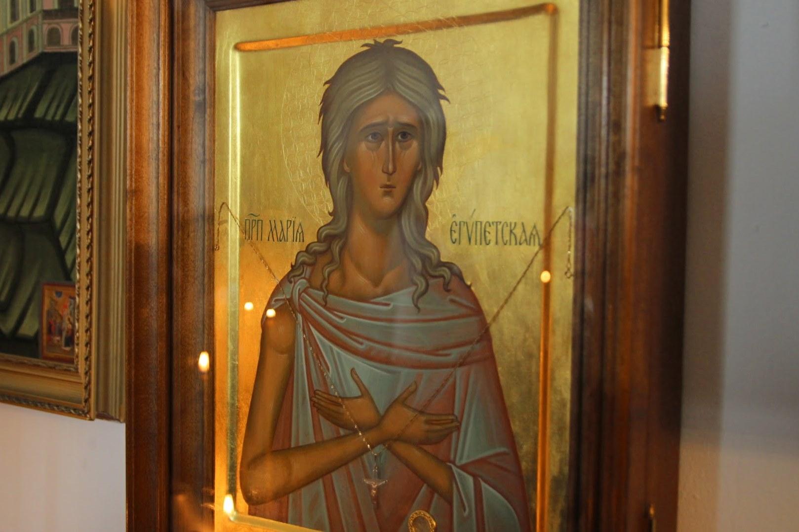 2 апреля - День преподобной Марии Египетской