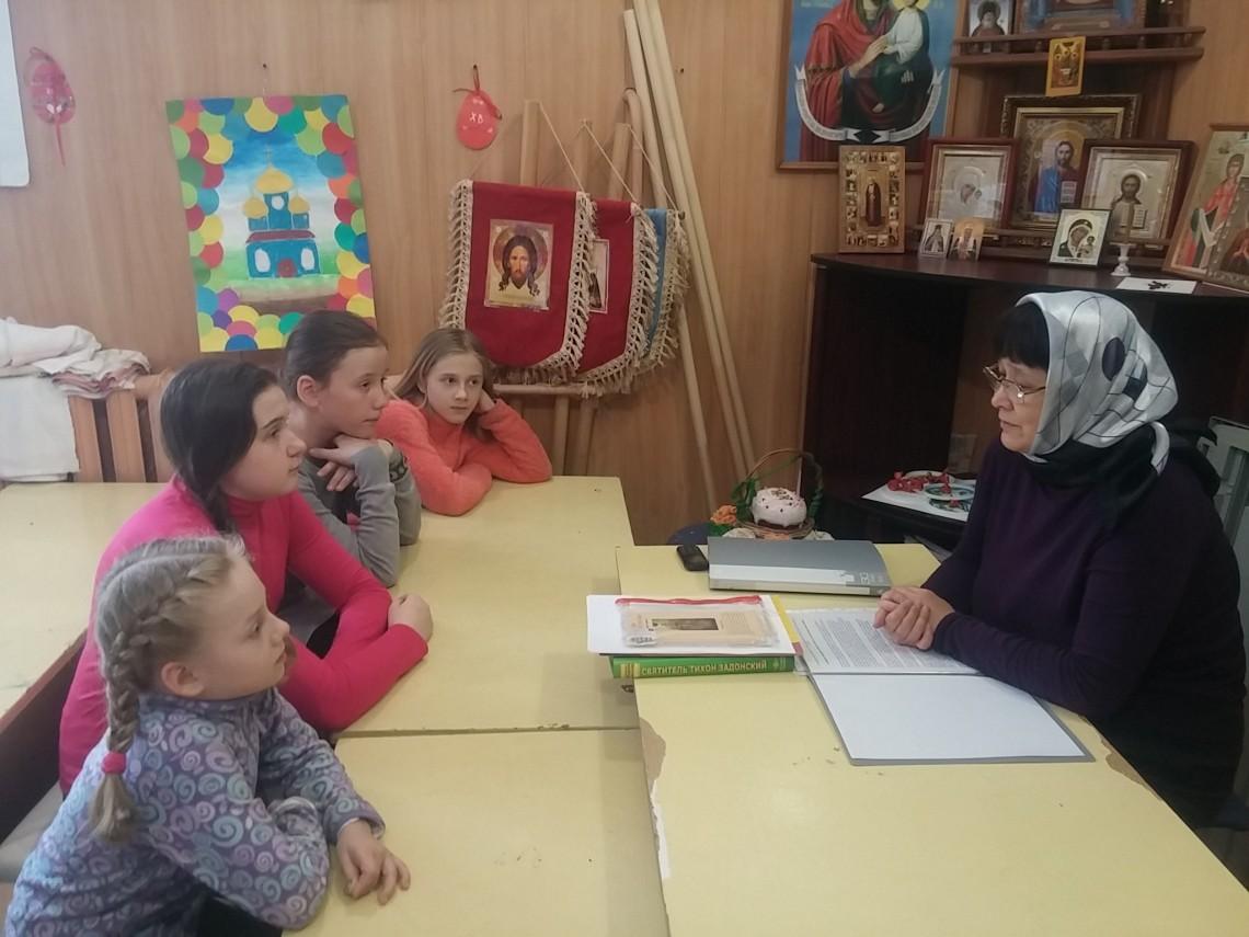 урок милосердия в воскресной школе