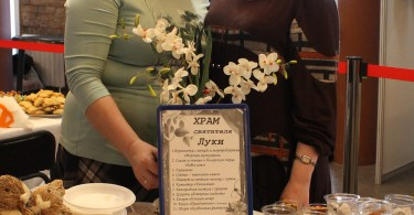 Наш Храм принял участие в Фестивале постной кухни