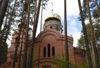 Храм святителя Луки Крымского в Екатеринбурге. Май 2017 г