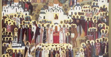 Икона Всех Святых, в земле Российской просиявших