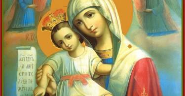 икона Богородицы Милующая