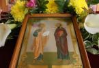 12 июля - день Петра и Павла