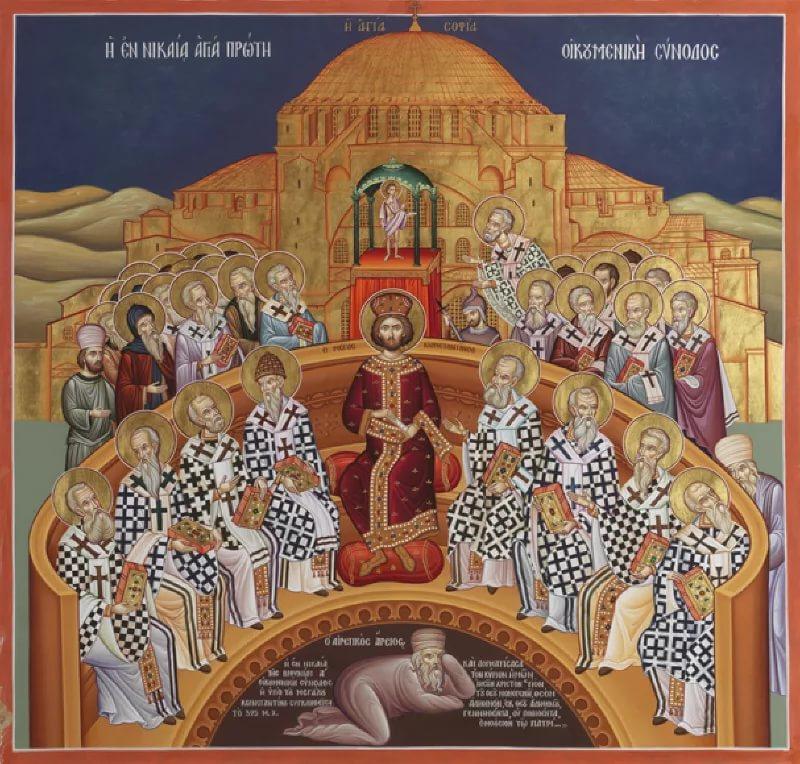 память отцов шести вселенских соборов
