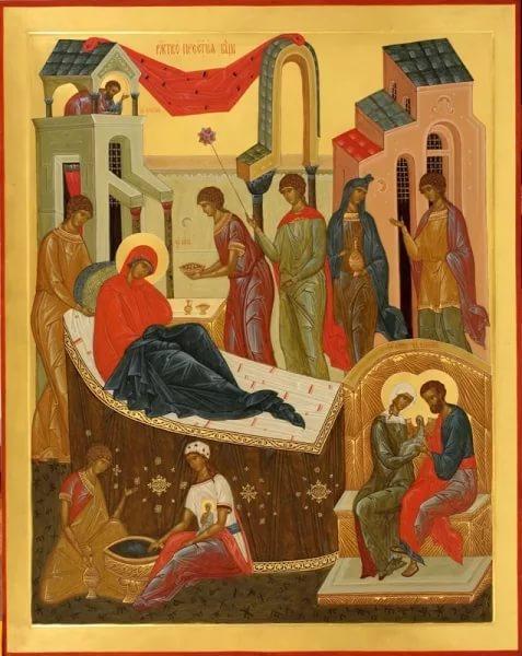 рождество прествятой богородицы