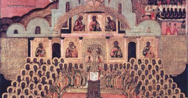 памяьб отцов седьмого вселенского собора
