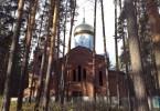 Храм святител Луки Крымского в Екатеринбурге