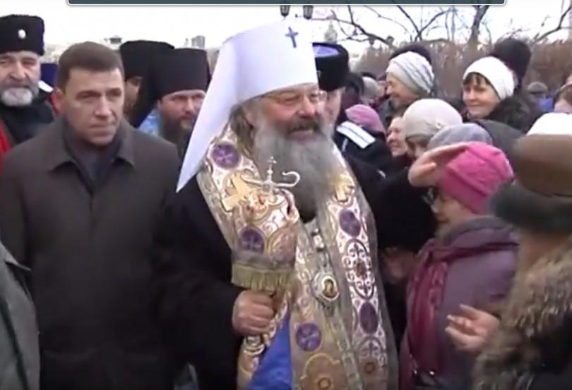 крестный ход в Екатеринбурге