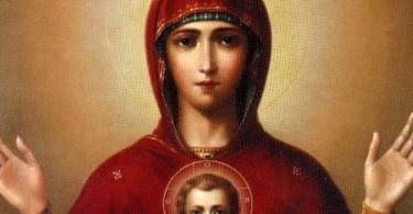 Икона Богородицы знамение1