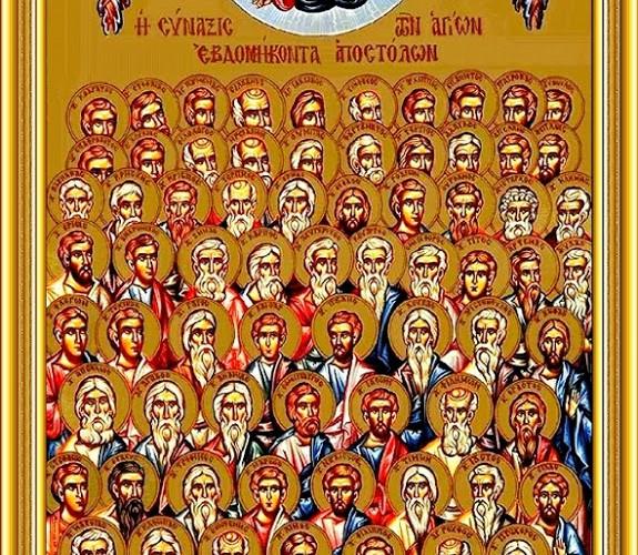 собор 70-и апостолов