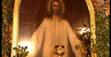 исполните закон христов