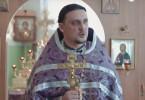 священник Анатолий Куликов