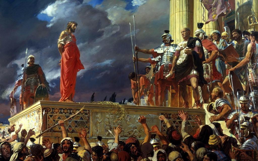 Суд Пилата