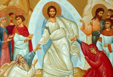 воскресение Христово (1)