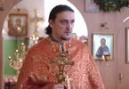 священник Анатолий Куликов1