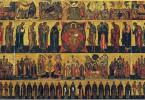 день всех святых