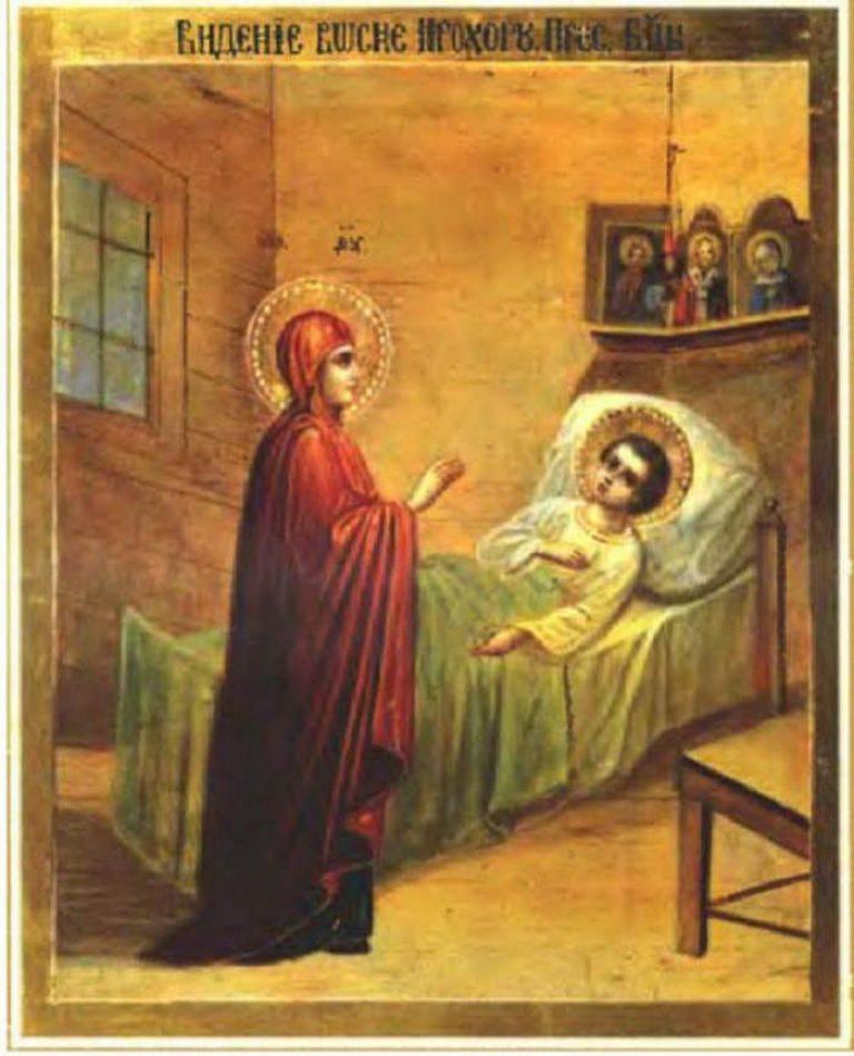 видение Пресвятой Богородицы Серафиму Саровскому