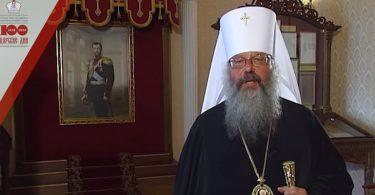 митрополит кирилл на телеканале Союз