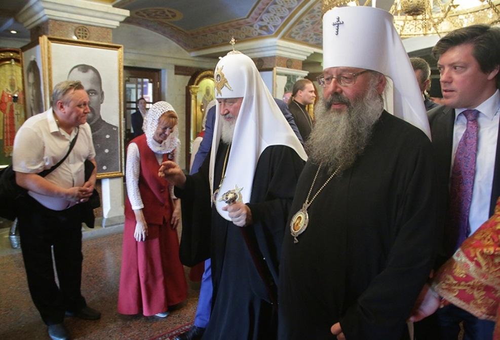 патриарх Кирилл в Екатеринбурге