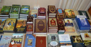 акция подари книги заключенному