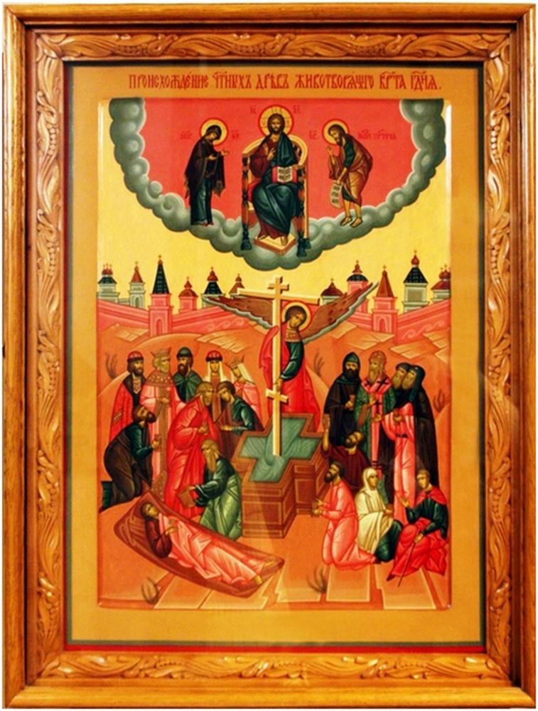 изнесение древ креста господня