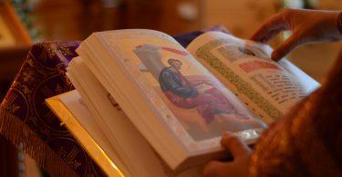 читаем евангелие
