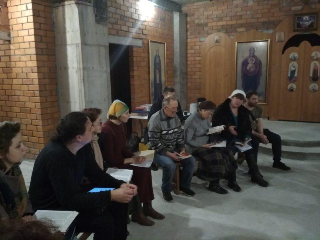 группа по изучению Священного писания