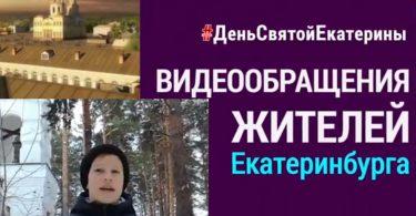 видео_Арсений