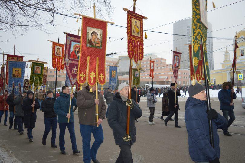 крестный ход в день святой екатерины