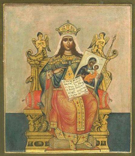 Святая царица Феодора с иконой Одигитрии